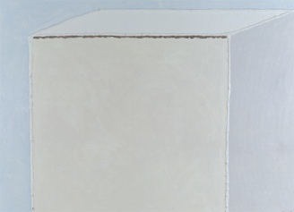 Cube, 1970