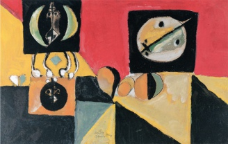Composition, 1983