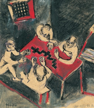Prison in Vologda. Prison Cell No 118. Dominoes on the Red Table, 1977
