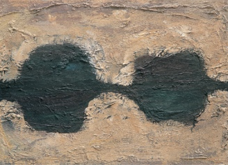 Islands, 1988