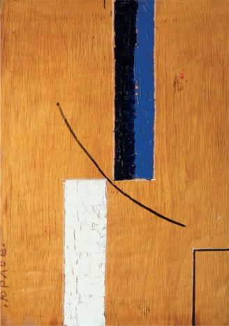 Matching Forms, 1985