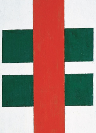 Red Vertical Line, 1972