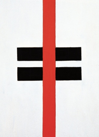 Red Vertical Line, 2002